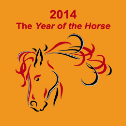 Image about 2014 Year of the Horse | Bazilian